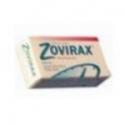 ZOVIRAX crm 1x2 g (tuba)