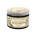 Babička Agafi Prírodné čierne sibírske mydlo do kúpeľa pre starostlivosť o telo a vlasy 500 ml